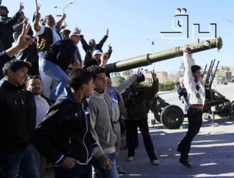 Proteste gegen Machthaber Gaddafi
